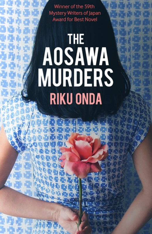 The Aosawa Murders cover image