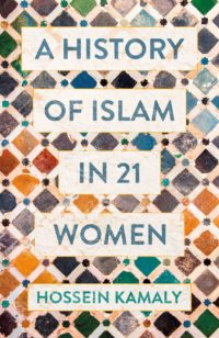 a history of islam in 21 women cover