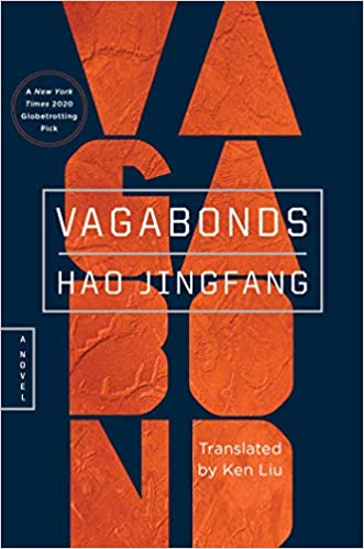 Cover of Vagabonds by Hao Jingfang