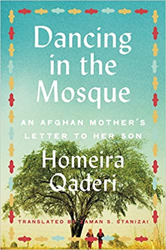 cover of Dancing in the Mosque by Homeira Qaderi